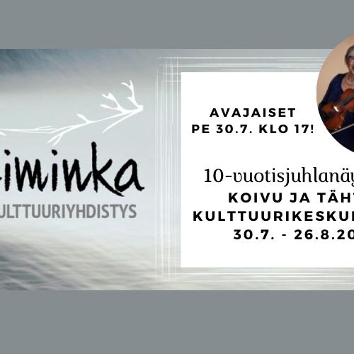 Ars Liminka – 10-vuotisjuhlanäyttely Koivu ja Tähti kulttuurikeskuksella